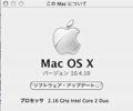 Macosx Update 10 4 10